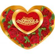 Валентинка одинарна з накладним елементом (текст російською мовою) - НС-302