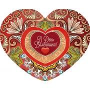 Валентинка одинарна з накладним елементом (текст російською мовою) - НС-314