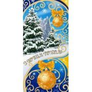 """Листівка євроформат """"З Новим Роком та Різдвом!"""" - Фоліо Плюс Ф-ЕФ-2732 (без тексту)"""