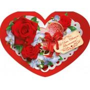 Листівка-валентинка (14,0х11,0 см, укр.) - Этюд МСТ-168у