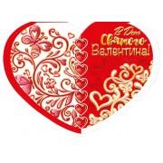 Листівка-валентинка (14,0х11,0 см, укр.) - Этюд МСТ-173у