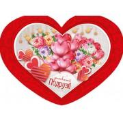 Листівка-валентинка (14,0х11,0 см, укр.) - Этюд МСТ-178у
