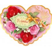 Листівка-валентинка (14,0х11,0 см, укр.) - Этюд МСТ-179у