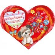 Листівка-валентинка (15х12 см, укр.) - Этюд МС-287у