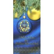 """Листівка євроформат """"З Новим Роком та Різдвом Христовим!"""" - Фоліо Плюс Ф-ЕФ-2586 (без текста)"""