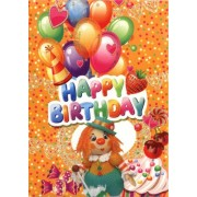 """Листівка """"HAPPY BIRTHDAY!"""" ЛП-01-16"""