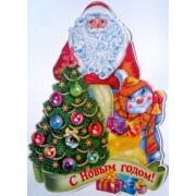 """Плакат новогодний двухсторонний (48 см) """"Дед Мороз, ёлка, снеговик"""" ПД-06"""