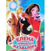 "Раскраска А4 простая №539 ""Елена  принцесса из Авалора"""