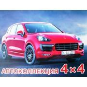 """Раскраска А4 простая №596 """"Автоколлекция 4х4"""""""