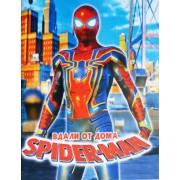 """Раскраска А4 простая №573 """"Spider-man: вдали от дома"""""""