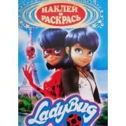 "Раскраска с наклейками ""Lady Bug"" №131"