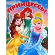 """Раскраска А4 простая №529 """"Принцессы-3"""""""
