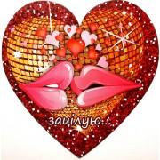 """Магніт-валентинка на холодильник (серце, тонкий) - """"Сонечко"""" МВсн-03"""