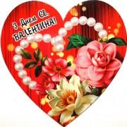 """Магніт-валентинка на холодильник (серце, тонкий) - """"Сонечко"""" МВсн-05"""