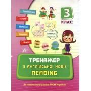 Тренажер з англійської мови READING 3 клас - УЛА-78