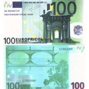 Денежная купюра сувенирная 100 Евро (1 уп. = 80 шт.) - №30