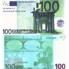 Денежная купюра сувенирная 100 Евро (1 уп. = 80 шт.) - №25
