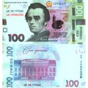 Денежная купюра сувенирная 100 Гривен  (1 уп. = 80 шт., новые) - №8