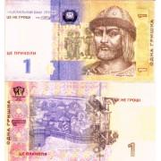 Денежная купюра сувенирная 1 Гривна (1 уп. = 80 шт.) - №1