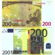 Денежная купюра сувенирная 200 Евро (1 уп. = 80 шт.) - №26