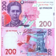 Денежная купюра сувенирная 200 Гривен (1 уп. = 80 шт.) - №10