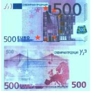 Денежная купюра сувенирная 500 Евро (1 уп. = 80 шт.) - №27