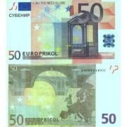 Денежная купюра сувенирная 50 Евро (1 уп. = 80 шт.) - №24