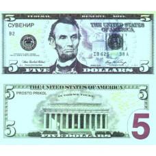 Денежная купюра сувенирная 5 Долларов (1 уп. = 80 шт.) - №14