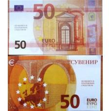 Денежная купюра сувенирная 50 Евро (1 уп. = 80 шт., новые) - №34