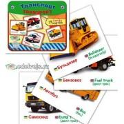"""Картки """"Транспорт"""" (19 карток), Эдельвейс ON-011У"""