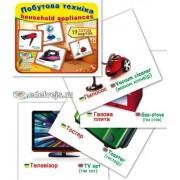 "Картки ""Побутова техніка"" (19 карток), Эдельвейс ON-012У"