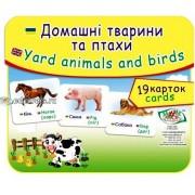 """Картки """"Домашні тварини та птахи"""" (19 карток), Эдельвейс ON-013У"""