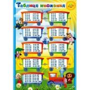"Плакат А2 (картон) ""Таблиця множення"" - ТОВ ""ТБВ ""Едельвейс"" 29-00-57У"