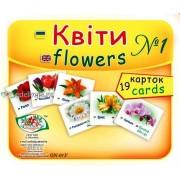"""Картки """"Квіти-1"""" (19 карток), Эдельвейс ON-01У"""