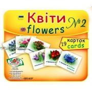 """Картки """"Квіти-2"""" (19 карток), Эдельвейс ON-02У"""