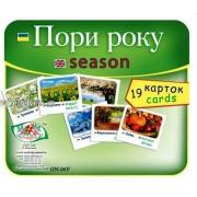 """Картки """"Пори року"""" (19 карток), Эдельвейс ON-04У"""