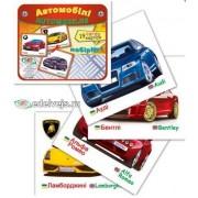 """Картки """"Автомобілі-1"""" (19 карток), Эдельвейс ON-09У"""