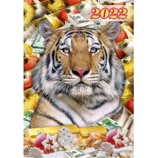 Календар кишеньковий на 2022 рік (90 шт.) КК-90-03