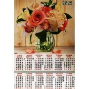 Календар-плакат на 2022 рік А2-CV-06