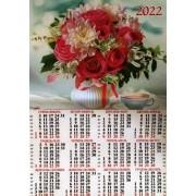 Календар-плакат на 2022 рік А2-CV-07