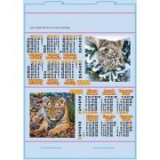 Календар-палатка на 2022 рік (стійка) КП-05