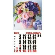 Календар магнітний на 2022 рік на спіралі - MNA-07