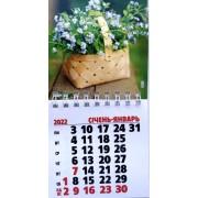 Календар магнітний на 2022 рік на спіралі (Кошик з квітами) - MNA-08