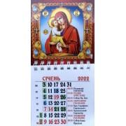 Календар магнітний на 2022 рік на спіралі (Марія та Іісус червоний)- MNA-32