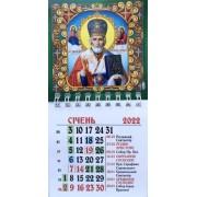 Календар магнітний на 2022 рік на спіралі (Миколай зелений)- MNA-34