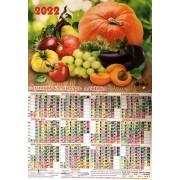Календар-плакат на 2022 рік А2-N-02
