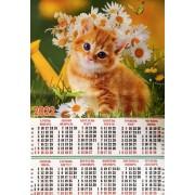 Календар-плакат на 2022 рік А2-SK-04