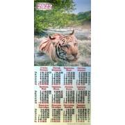 Календар-плакат третинка на 2022 рік ТР-04