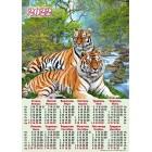 Календар-плакат, А2, на 2022 рік (Два тигра) - А2-15