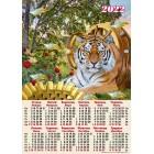 Календар-плакат, А2, на 2022 рік (Тигр, зливки) - А2-16